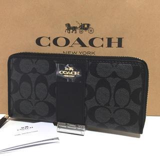 コーチ(COACH)のCOACH コーチ 長財布 ブラック 黒 ストライプ シグネチャー 新品(長財布)