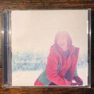 バックナンバー(BACK NUMBER)のback number ヒロイン(初回限定盤) CD(ポップス/ロック(邦楽))