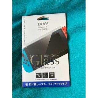 アイオーデータ(IODATA)のNintendo Switch スイッチ 保護ガラスフィルム 保護フィルム(家庭用ゲーム機本体)