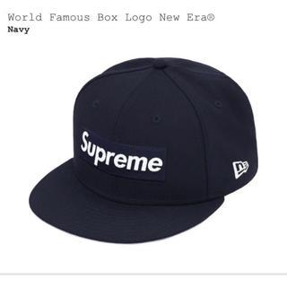 Supreme - Supreme Box Logo New Era Navy 7 1/2