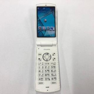 エヌイーシー(NEC)のdocomo N-01F ホワイト(携帯電話本体)