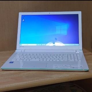 東芝 - TOSHIBA dynabook ノートパソコン 高速SSD!office