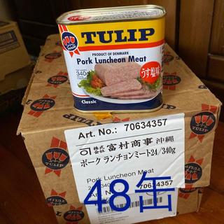 チューリップポーク48缶(缶詰/瓶詰)