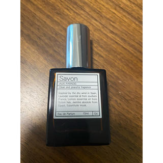 オゥパラディ(AUX PARADIS)のパルファム オゥ パラディ ザボン 15ml(香水(女性用))