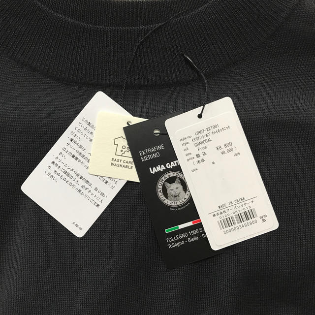 URBAN RESEARCH(アーバンリサーチ)のアーバンリサーチ イタリアンウールプチハイネックニット チャコール レディースのトップス(ニット/セーター)の商品写真