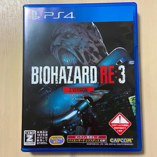 PlayStation4 - バイオハザード RE:3 Z Version PS4