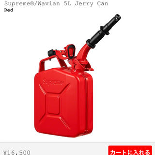 Supreme - supreme jerry can 5リットル