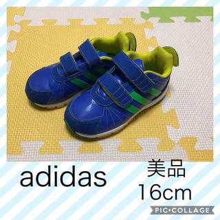 adidas - 【美品】adidas スニーカー 16cm