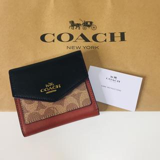 コーチ(COACH)の【新品未使用品】COACH コーチ 三つ折り財布 ブラウン(財布)