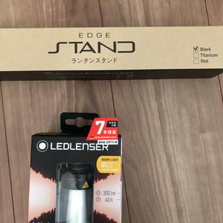 レッドレンザー(LEDLENSER)のLEDLENSER ml4  EDGE STAND TITAN ブラック(ライト/ランタン)