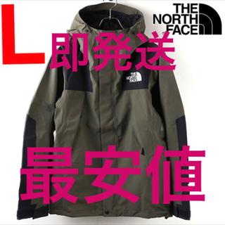 THE NORTH FACE - 新品 ノースフェイス アウター ジャケット NP11834 NT メンズ L