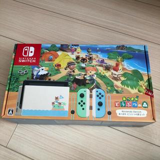 Nintendo Switch - スイッチ あつもり