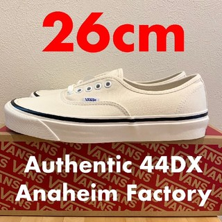 VANS VAULT - VANS Authentic Aneheim factory