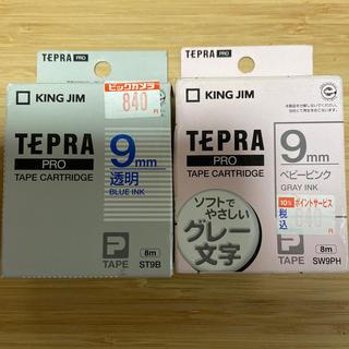 キングジム - テプラ テープ ピンクとブルー