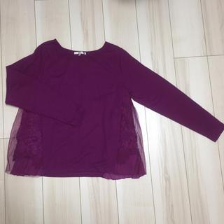 イッツデモ(ITS'DEMO)の紫 パープル サイドレース カットソー(カットソー(長袖/七分))