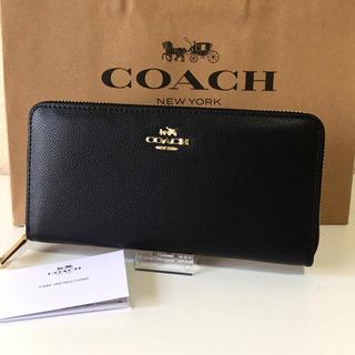 コーチ(COACH)のCOACH コーチ 長財布 ブラック 黒 シンプル 新品(財布)