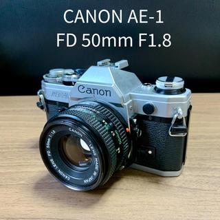 キヤノン(Canon)のCanon AE-1 レンズ FD 50mm F1.8 フィルムカメラセット(フィルムカメラ)