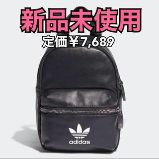 adidas - アディダス adidas ミニリュック