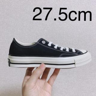 コンバース(CONVERSE)の27.5cm★黒CONVERSEチャックテイラー新品正規品ct70(スニーカー)