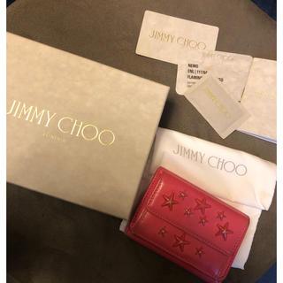 JIMMY CHOO - ジミーチュウ確実正規品三つ折り財布ピンク