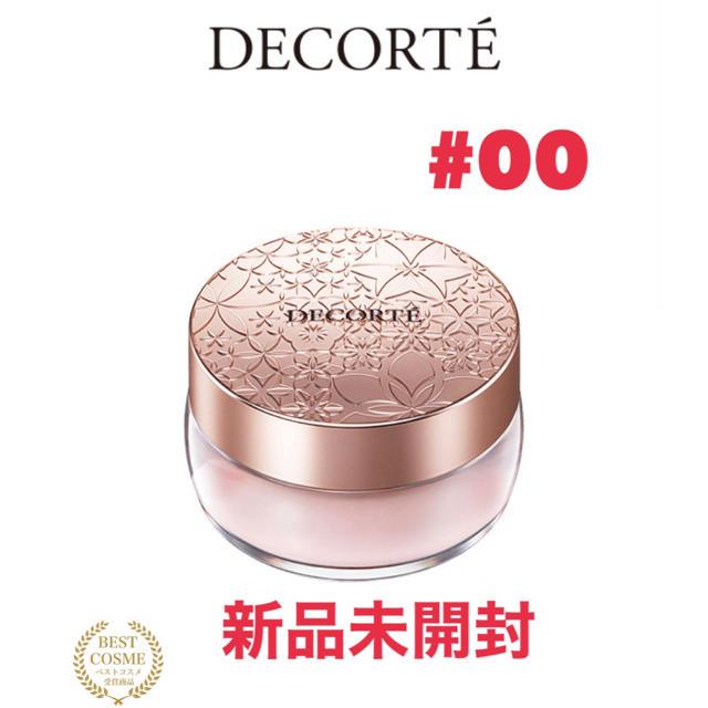 COSME DECORTE(コスメデコルテ)のコスメデコルテ フェイスパウダー 00 translucent 20g コスメ/美容のベースメイク/化粧品(フェイスパウダー)の商品写真