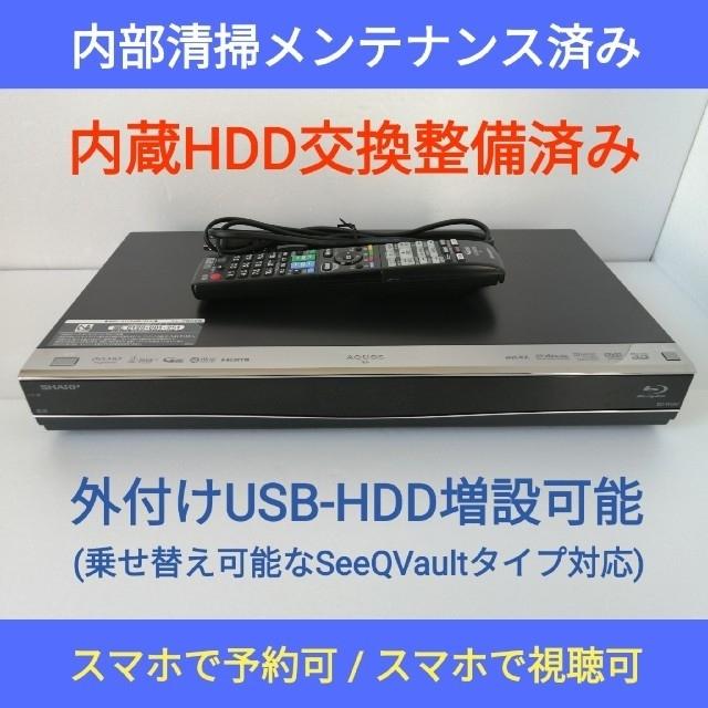 SHARP(シャープ)のSHARP ブルーレイレコーダー AQUOS【BD-W560】◆HDD交換済み スマホ/家電/カメラのテレビ/映像機器(ブルーレイレコーダー)の商品写真