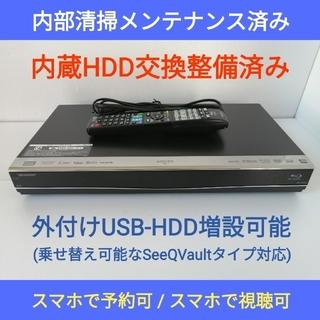 SHARP - SHARP ブルーレイレコーダー AQUOS【BD-W560】◆HDD交換済み