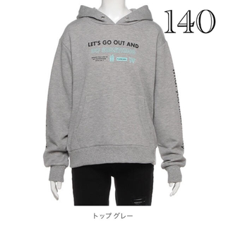 lovetoxic - 新品 ラブトキ パーカー 140