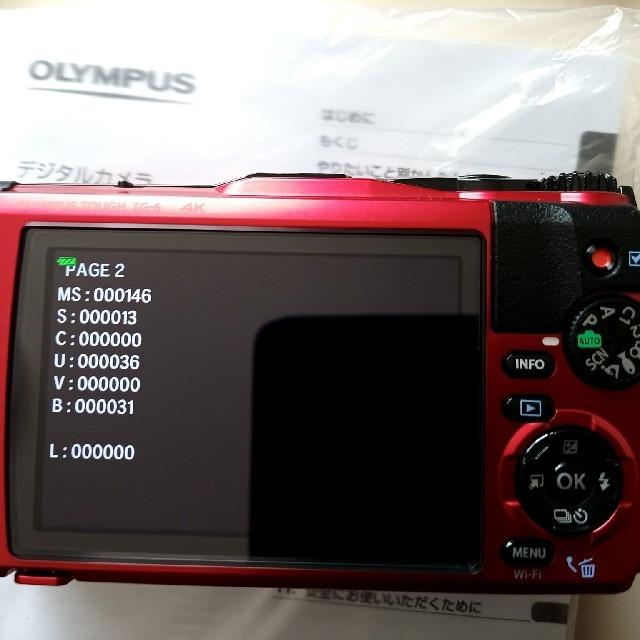 OLYMPUS(オリンパス)の【美品】オリンパス TG-6 スマホ/家電/カメラのカメラ(コンパクトデジタルカメラ)の商品写真