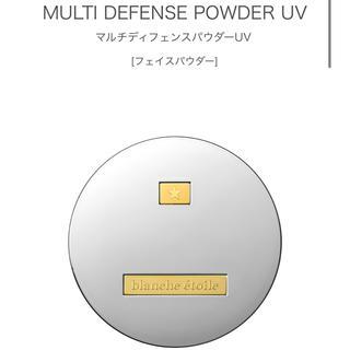 ブランエトワール(blanche etoile)のKKK様専用 ブランエトワール  マルチディフェンスパウダー UV クリア(フェイスパウダー)