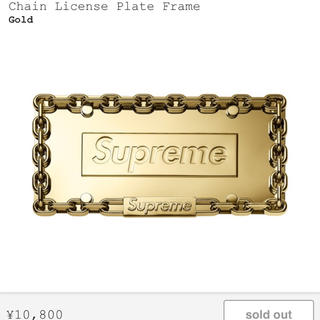 Supreme - supreme chain license plate flame gold