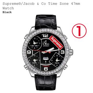 シュプリーム(Supreme)の【①】Supreme/Jacob & Co Time Zone 47mm(腕時計(アナログ))