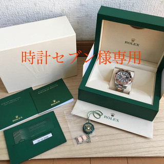 ROLEX - ロレックス GMTマスター2 126711CHNR  ①