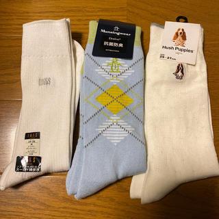 マンシングウェア(Munsingwear)の最終お値下げ🍋新品、未使用♡メンズソックス3足セット(ソックス)