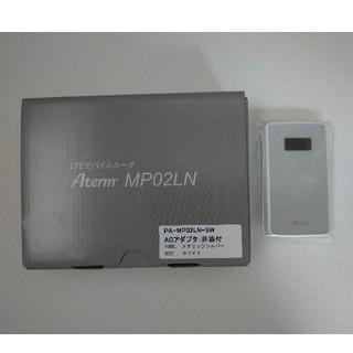 エヌイーシー(NEC)のNEC LTEモバイルルータ Aterm メタリックシルバー (PC周辺機器)