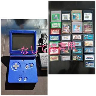 ゲームボーイアドバンス(ゲームボーイアドバンス)の❰なして様専用❱Nintendo 本体 GAMEBOY ADVANCE SP(携帯用ゲーム機本体)