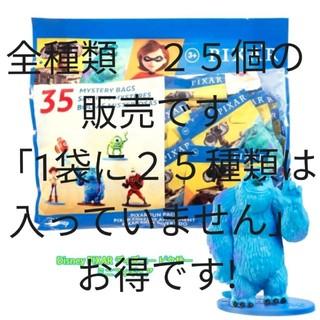 コストコ(コストコ)の新品 コストコ ピクサー フィギュア 全種類 25種類(キャラクターグッズ)