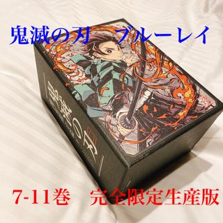集英社 - 鬼滅の刃 完全限定生産版 ブルーレイ DVD 全巻セット 限定盤 付録完品
