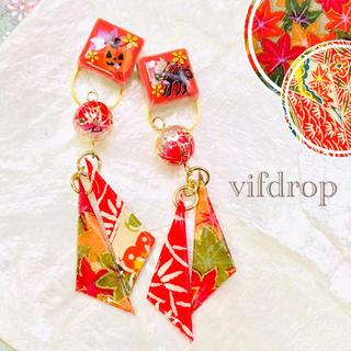 【赤緑 紅葉・民芸柄】さんかく和紙&ハロウィン柄パステルタイルの和風ピアス(ピアス)