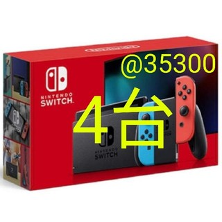 Nintendo Switch - 【新品】Nintendo Switch 本体 ネオンカラー 4台