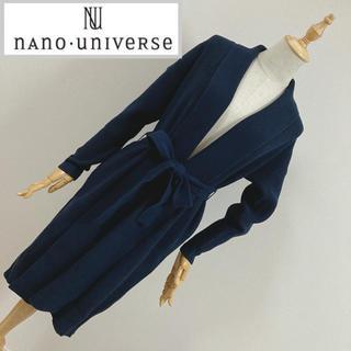 nano・universe - ナノユニバース ロングカーディガン ガウン ネイビー
