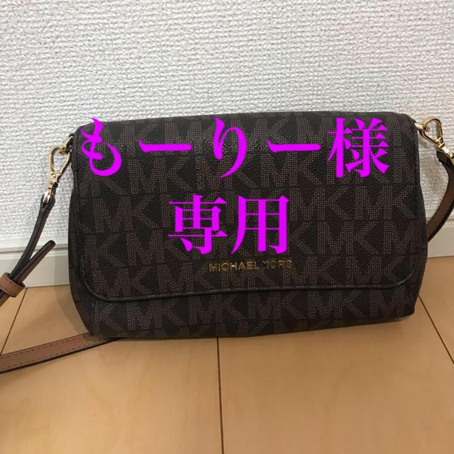 Michael Kors(マイケルコース)のMICHAEL KORS ショルダーバッグ  レディースのバッグ(ショルダーバッグ)の商品写真