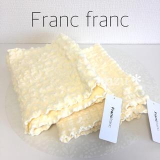 Francfranc - 新品 フランフラン  スプリンジーフェイスタオル 2枚