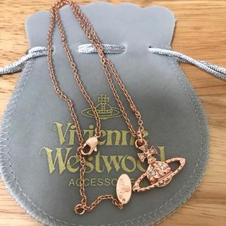 Vivienne Westwood - 定番ネックレス ピンクゴールド