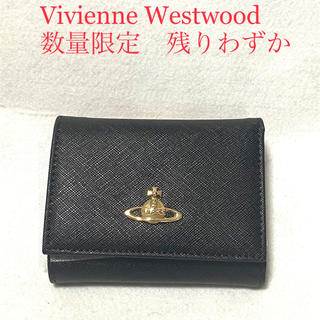 Vivienne Westwood - ★値下げセール中★ 新品 本物 ヴィヴィアンウエストウッド がま口財布 2つ折り