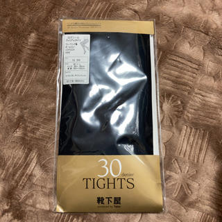 靴下屋 - 【未開封】タビオ 靴下屋 30デニール タイツ クロ
