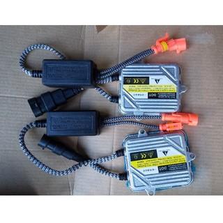HID 12V 55W 薄型 バラスト 2個セットH4,HB3,HB4など