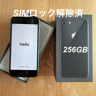 iPhone - 【美品】iPhone8 256GB Simロック解除済(docomoキャリア)
