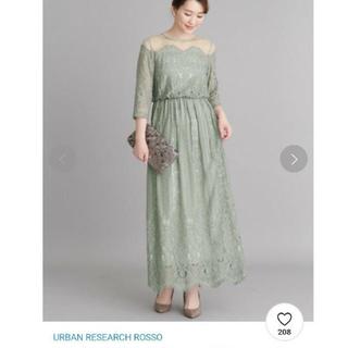 アーバンリサーチ(URBAN RESEARCH)の結婚式 ドットチュールパネルレースドレス(ロングドレス)