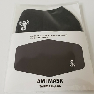 SOPH - Soph マスク AMI MASK BLACK/WHITE